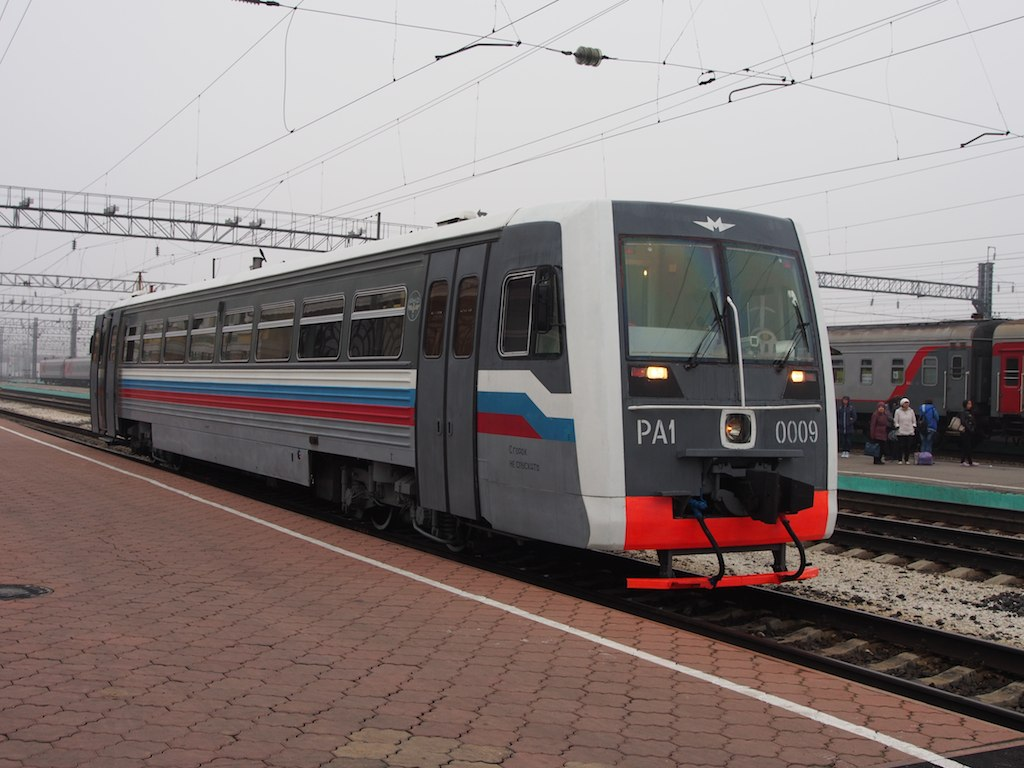 File:Russian PA-1 Rail bus. (11171319066).jpg - Wikimedia Commons