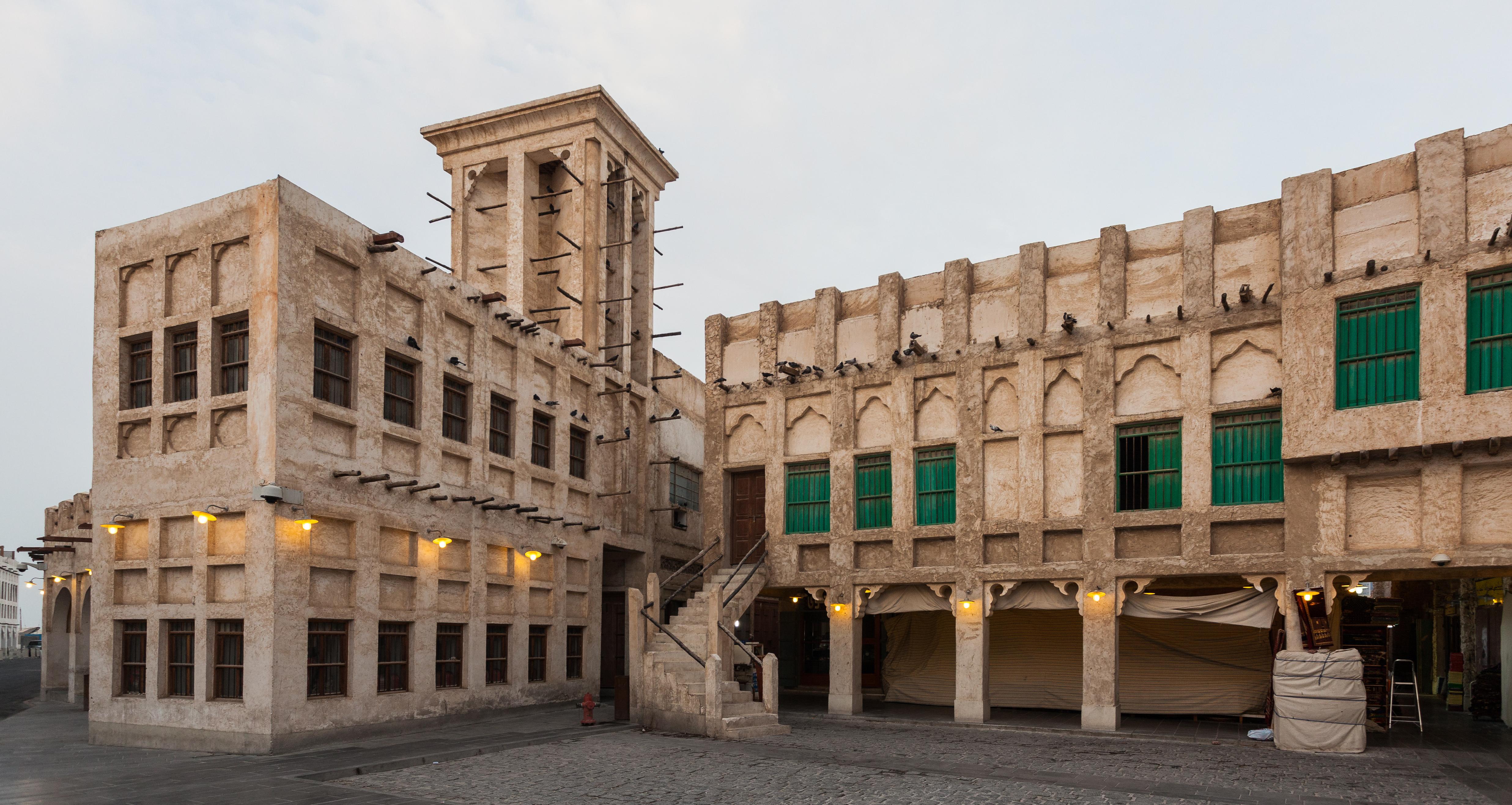 File:Souq Waqif, Doha, Catar, 2013-08-05, DD 75.JPG ...