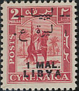 File:Stamp Libya 1951 1MAL.jpg