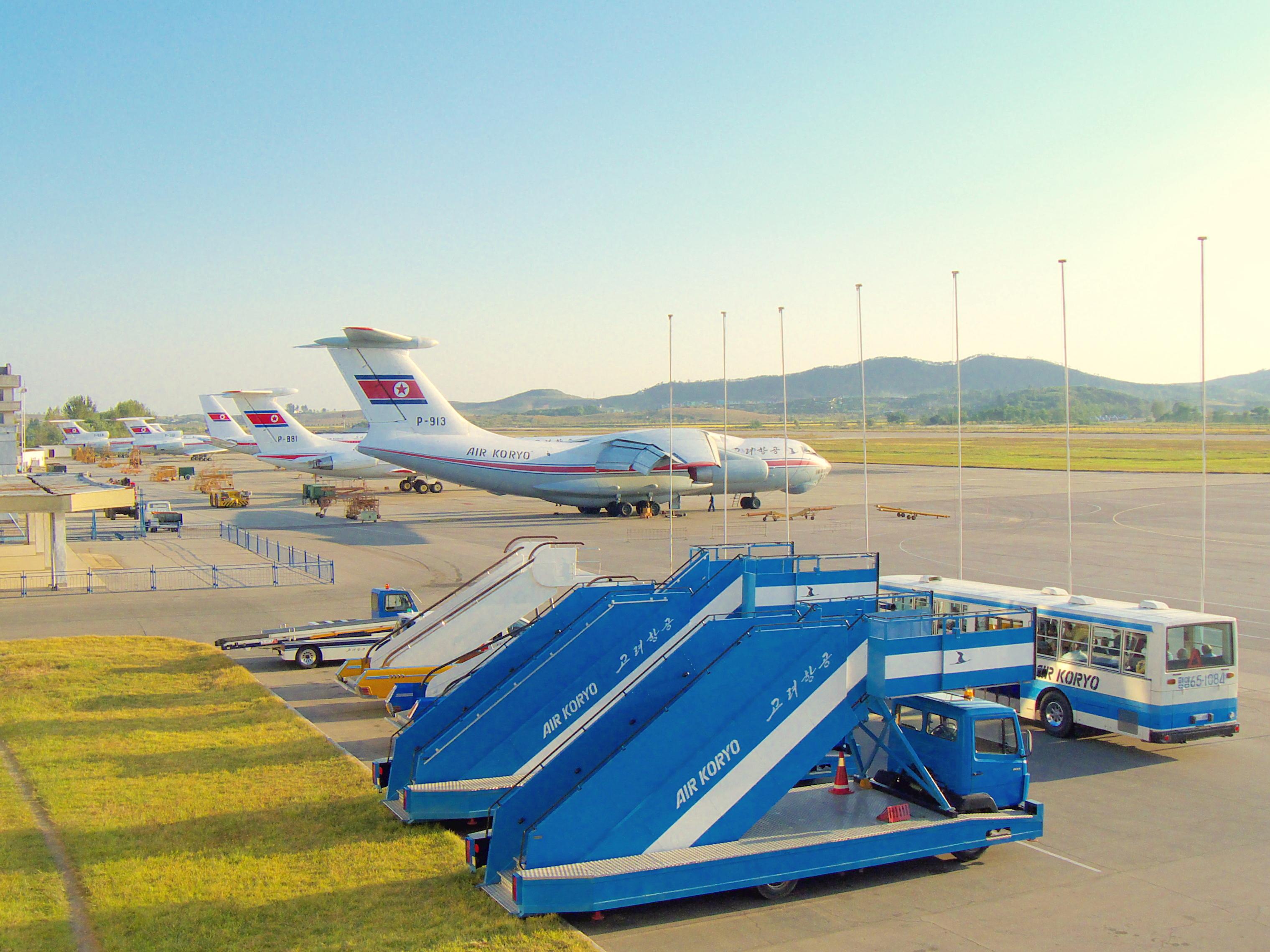 Sunan International Airport Fnj 네이버 블로그