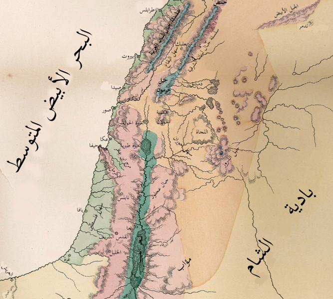 FileSyria physical maparpng Wikimedia Commons