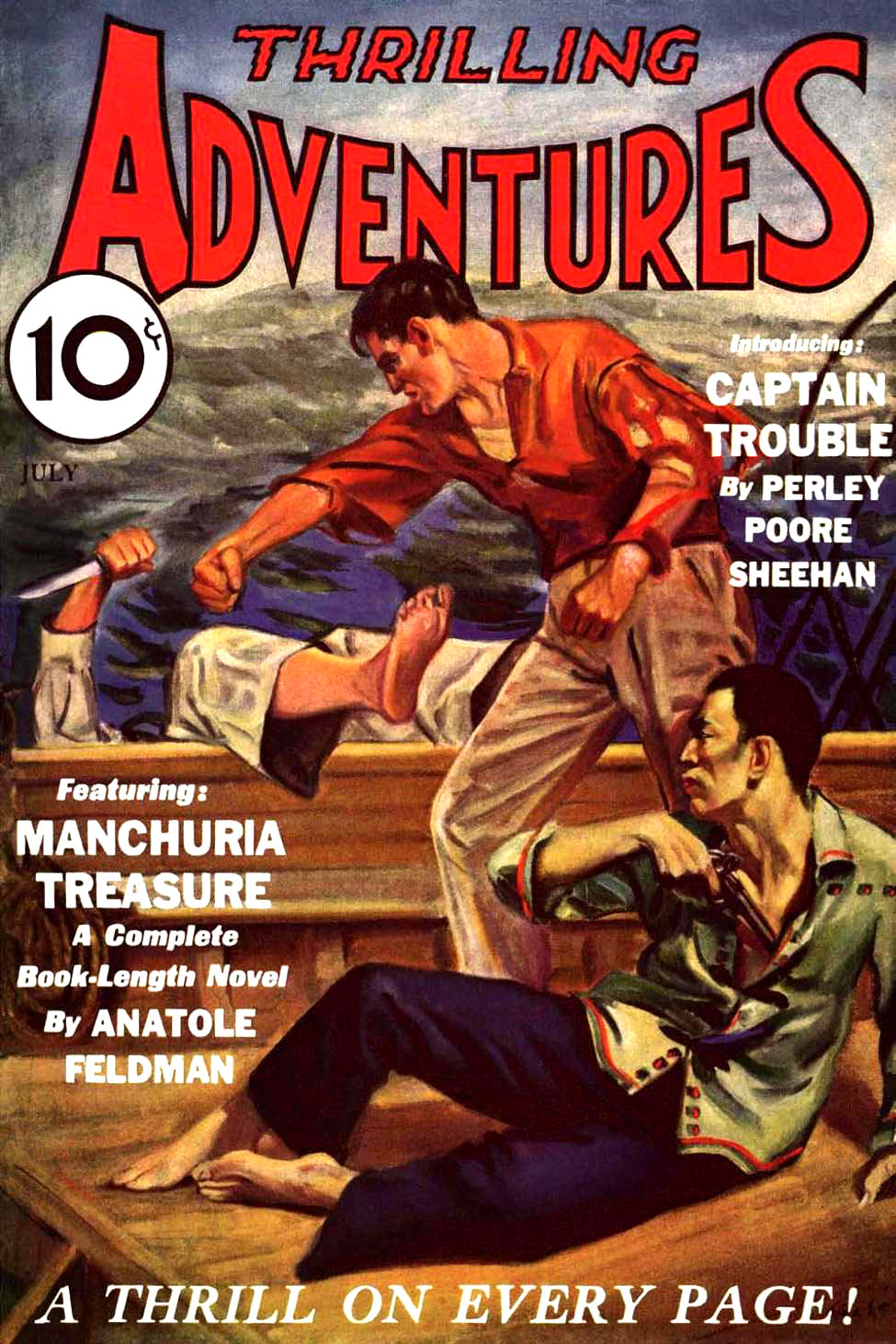 Picture of a book: Adventure