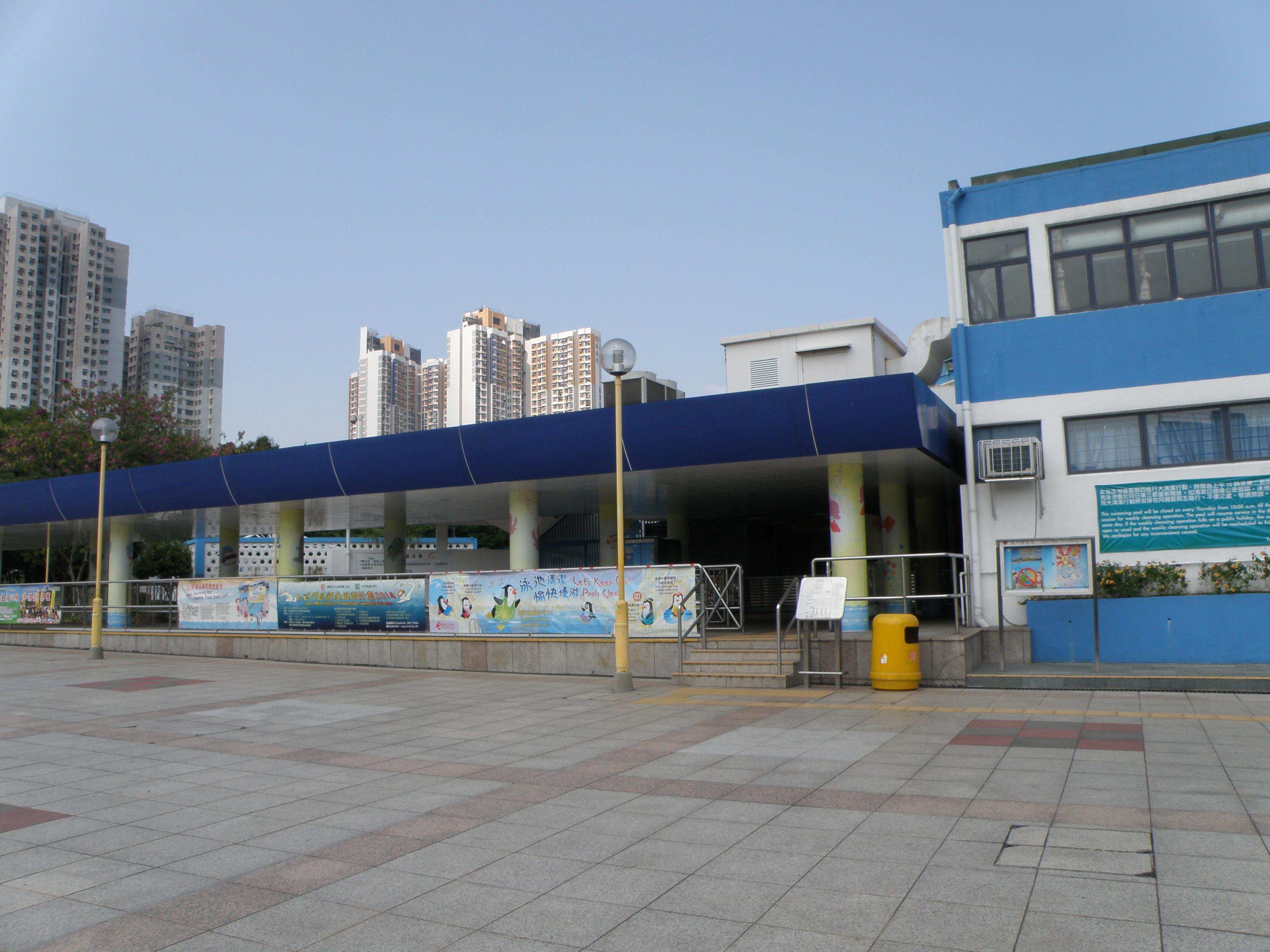 File Tuen Mun Swimming Pool Entrance Jpg