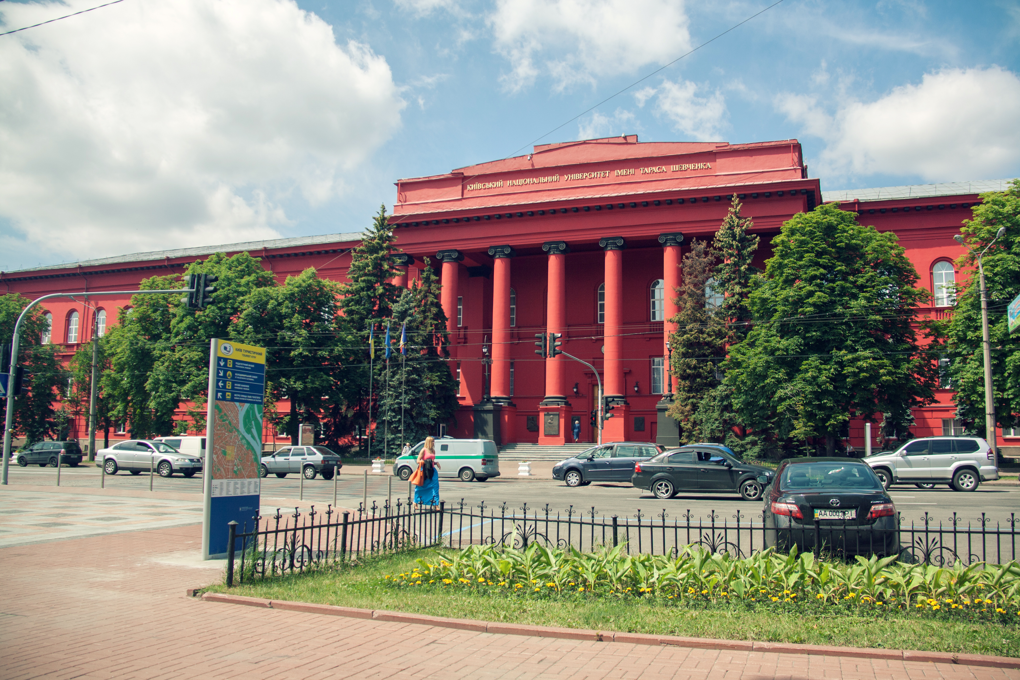 image of Taras Shevchenko National University of Kyiv