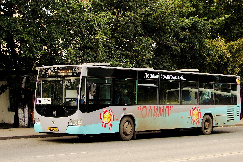 Автобус, как угроза?