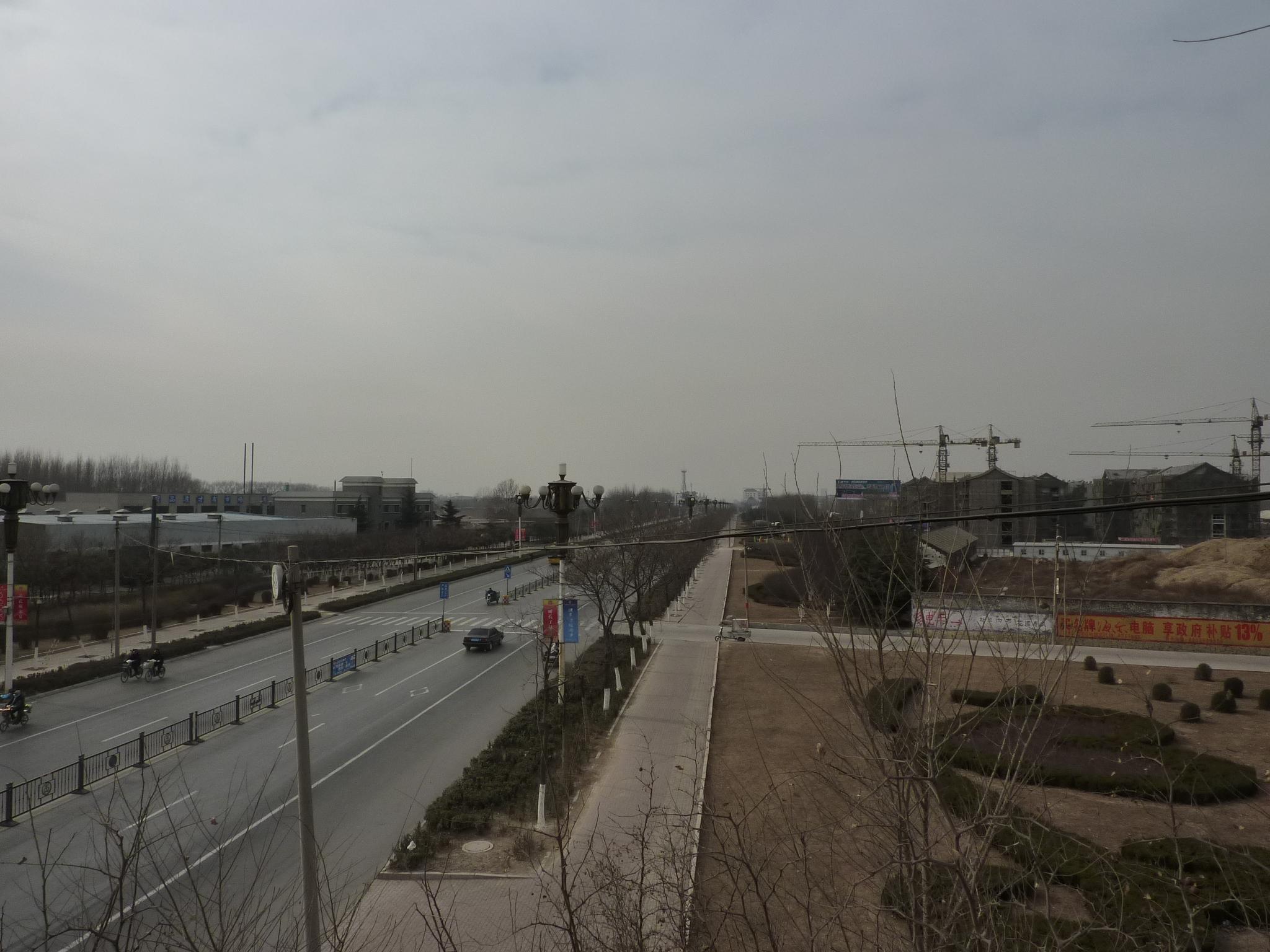 FileView From Qufu Lu Wall At Jingxuan Rd