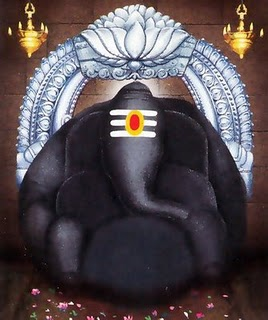 English: Sri Swayambu Varasidhi Vinayakaswamy