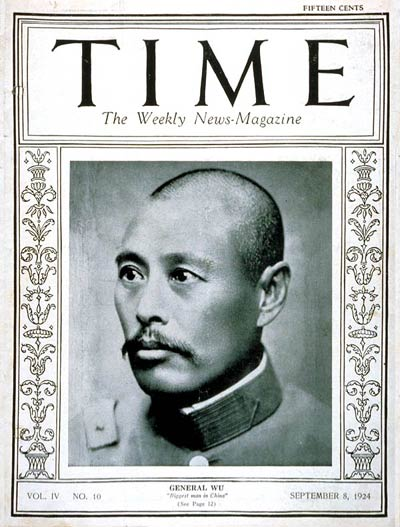 Time mag. cover : 1924