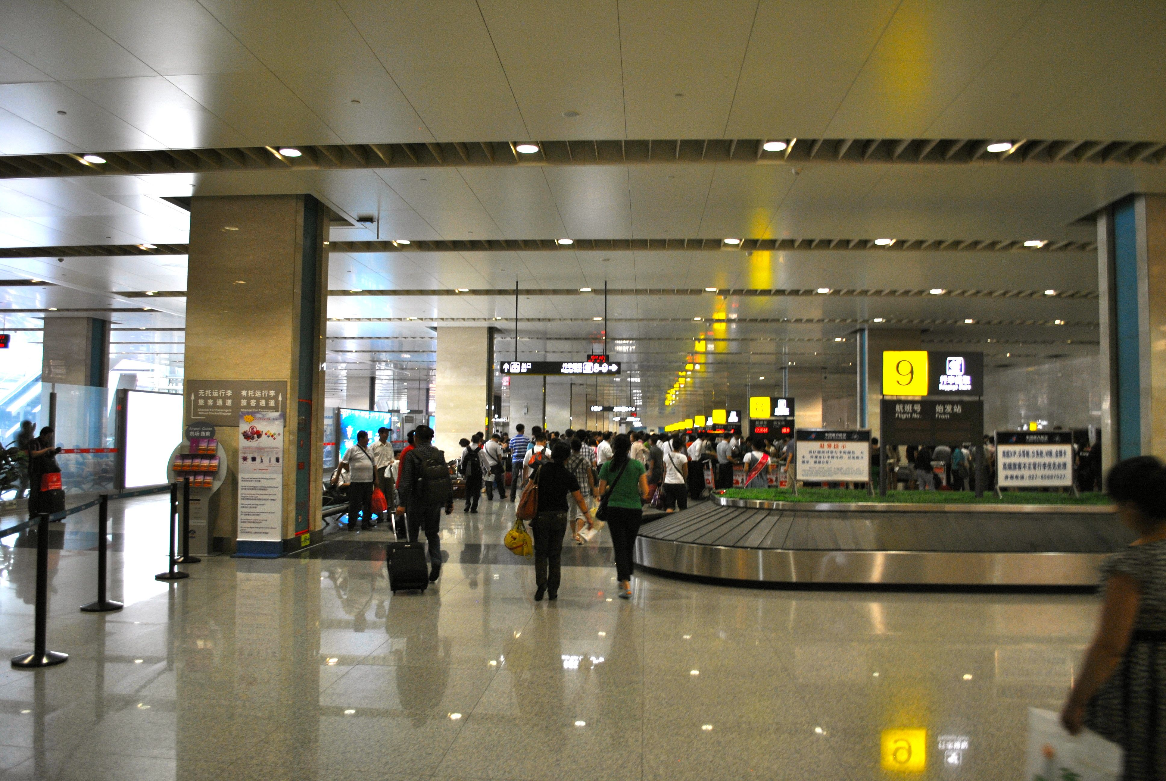 File:Wuhan Tianhe Airport Inside 3.jpg - Wikimedia Commons