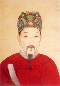 patriot and military commander of the Ming Dynasty