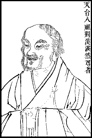 Illustration of Zhanran Zhanran.JPG
