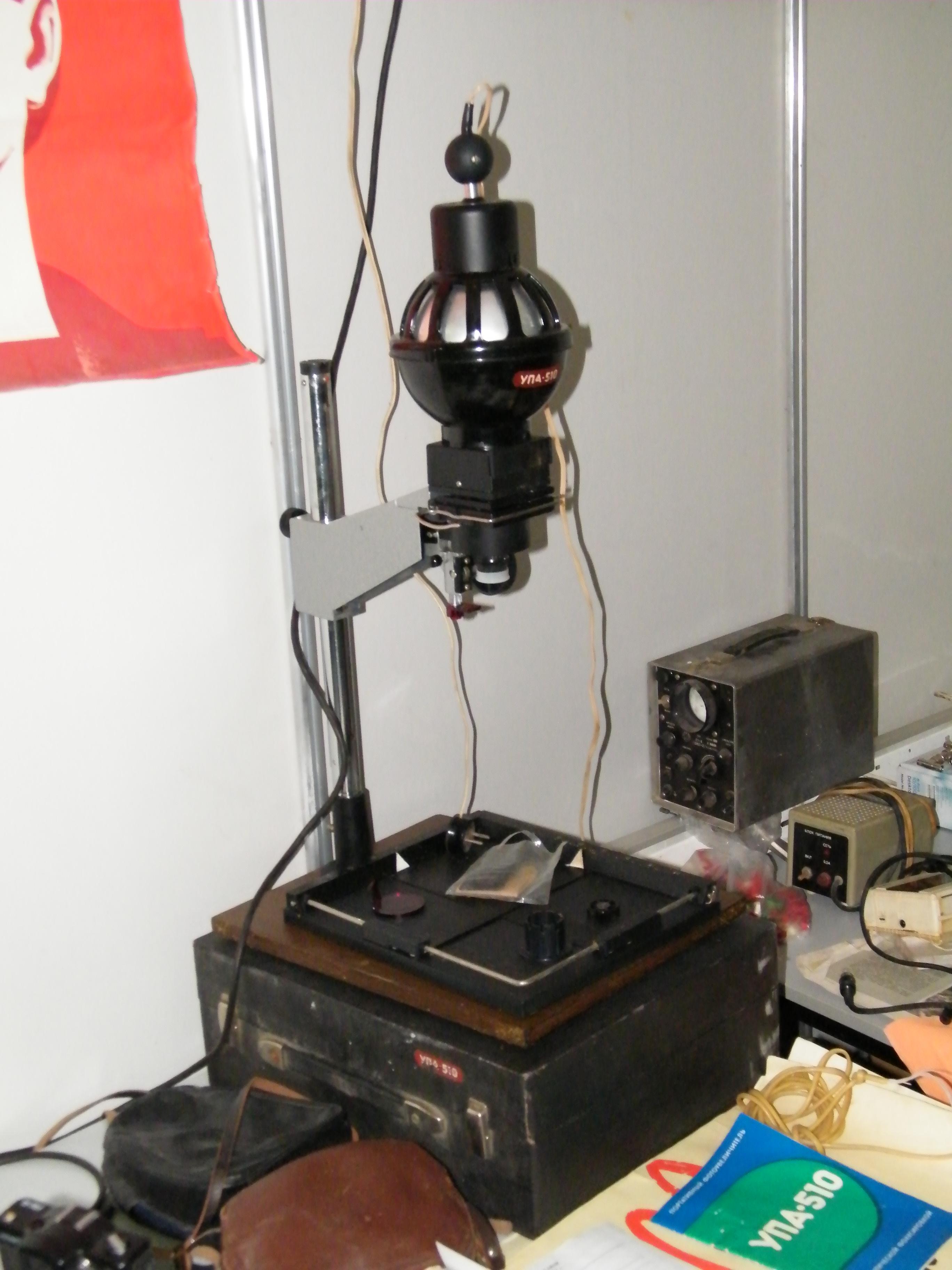 инструкция фотоувеличителя таврия