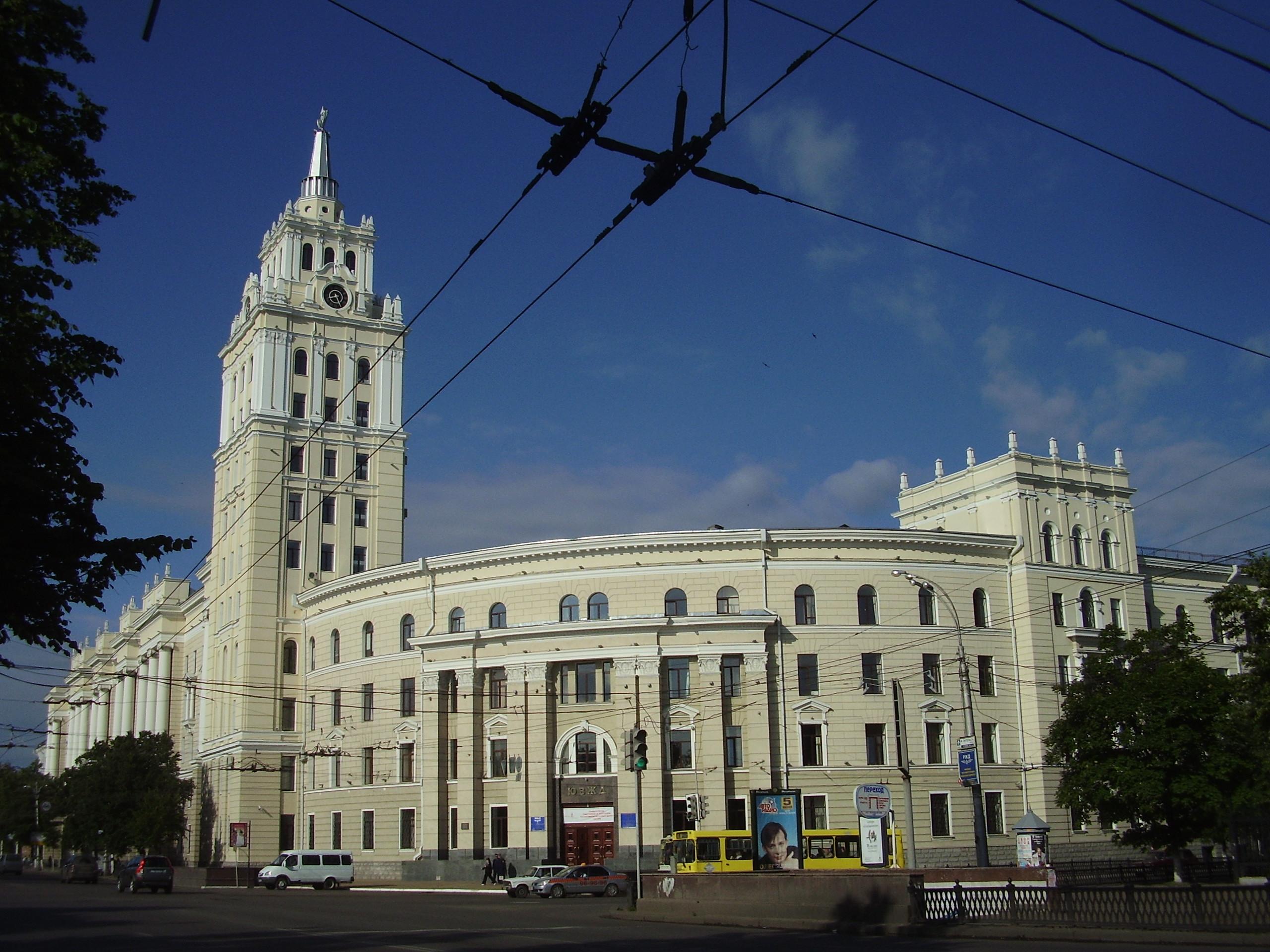 Доклад на тему архитектура воронежской области 7842