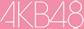 AKB50 Logo Yoko Version.png