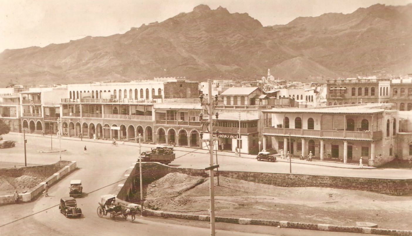 Image result for VIEW OF ADEN BAY 1870
