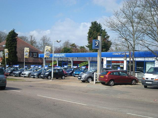 car dealership mobile sites