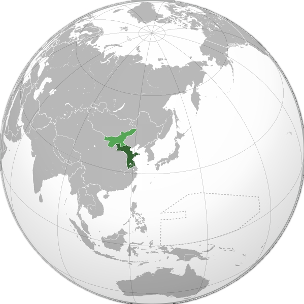 Map of the Republic of China that was controlled by the reorganized national government in 1939 (dark green) Menchiang was incorporated in 1940 (light green) China-nanjing.png