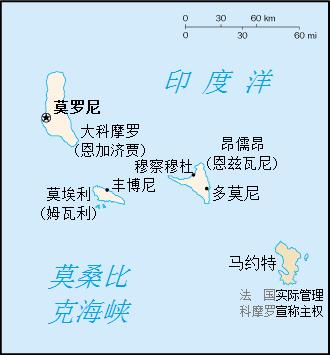 科摩罗全国图