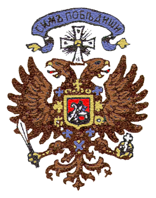 Файл:Coat of Arms of Russia (1919).png