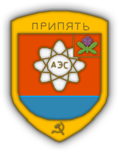 Файл:Coat of arms Pripyat.png