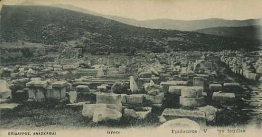 Αρχείο:Epidauros 1909.jpg