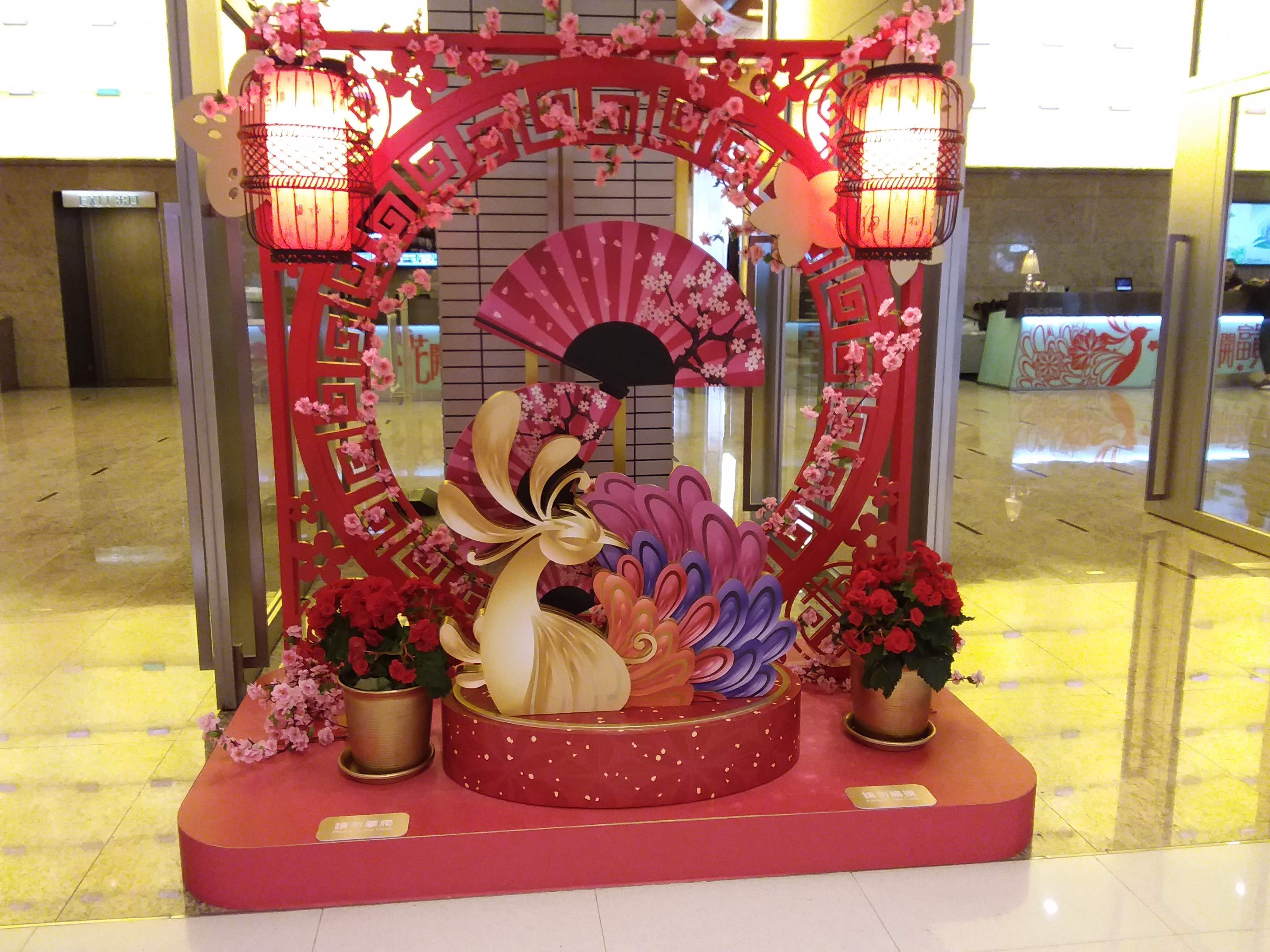 Chinese New Year Office Decoration - Things Decor Ideas