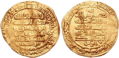 File:Hamdanid gold dinar, Nasir al-Dawla and Sayf al-Dawla.jpg