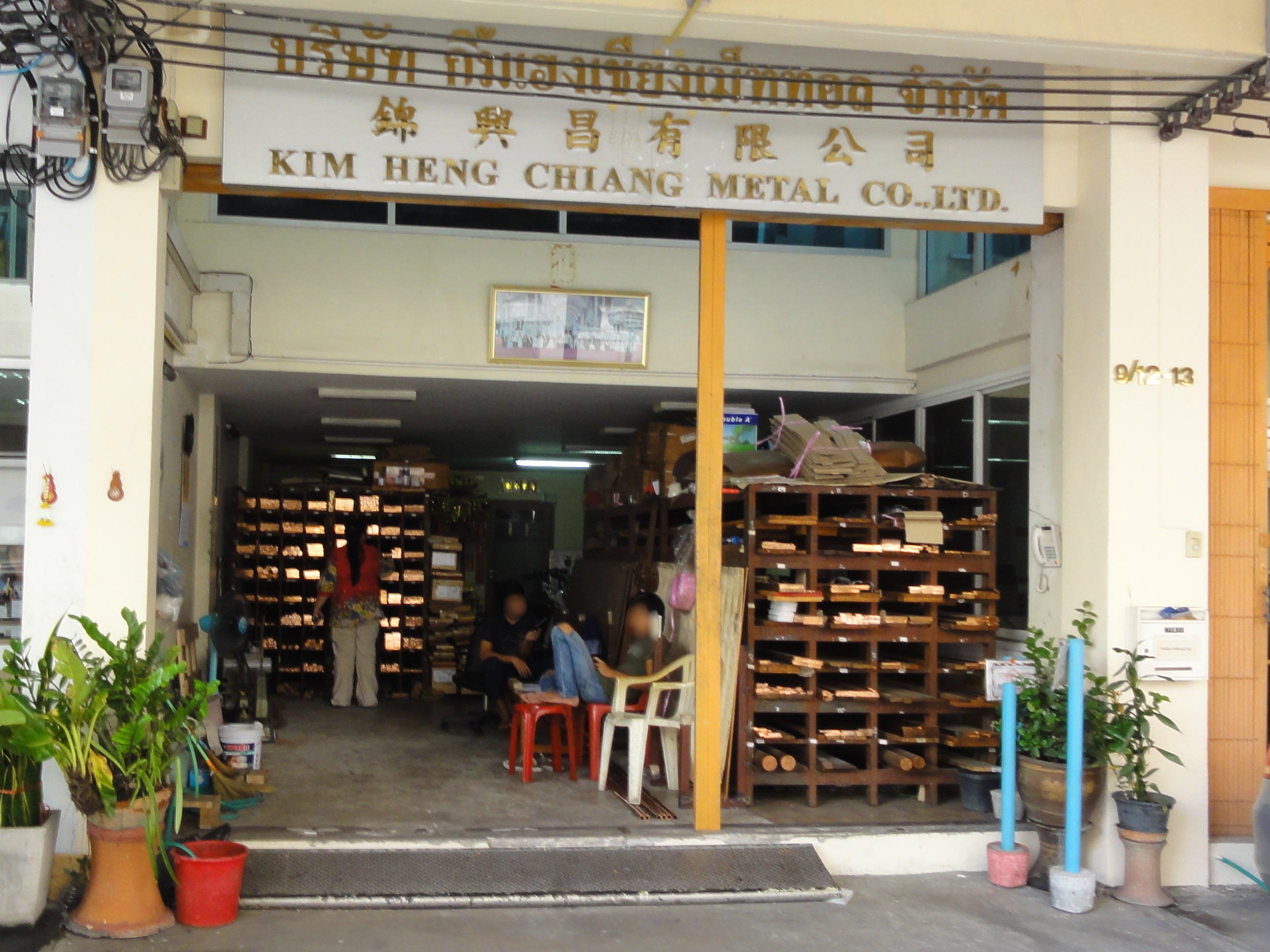 Stort sakerhetspadrag i bangkok 1