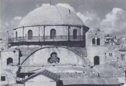 Hurva shul in the 1930s
