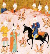 Ibn Arabi with students.jpg