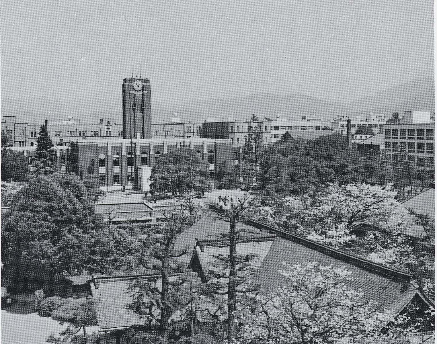 京都大学 - 维基百科