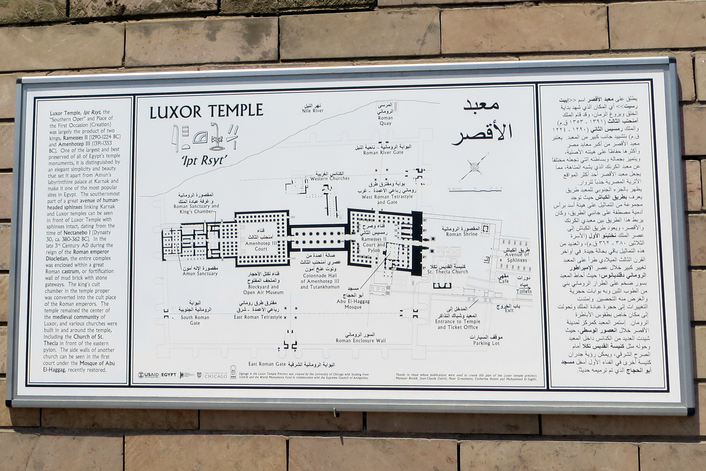 luxor buddhist dating site This unesco world heritage site is a veritable museum of classical chinese continue to the city wall dating to the early resembling a buddhist.