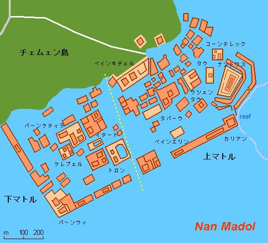 ナンマトルの画像 p1_21