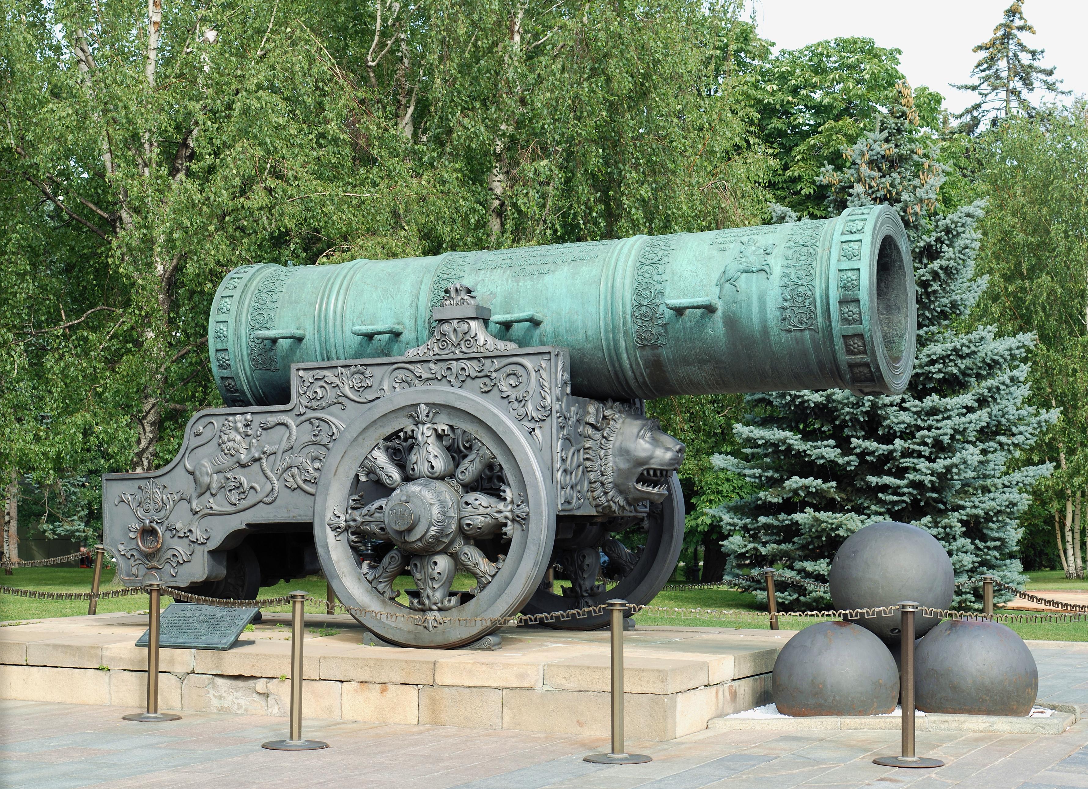 Tsar Cannon - Wikipedia