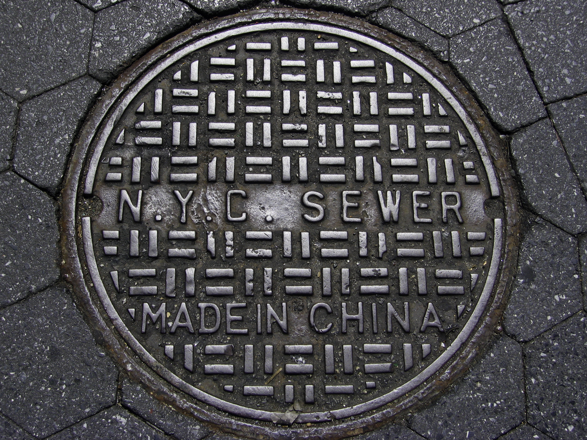 File nyc sewer made in china g wikimedia commons