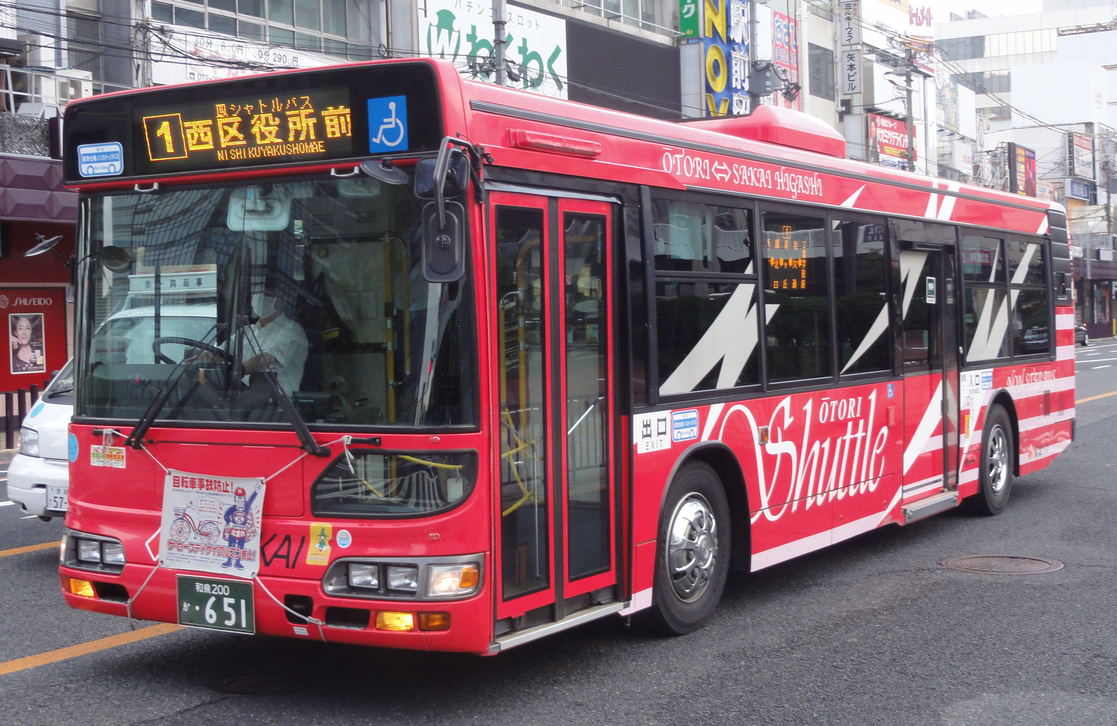 新 南海 表 バス 時刻