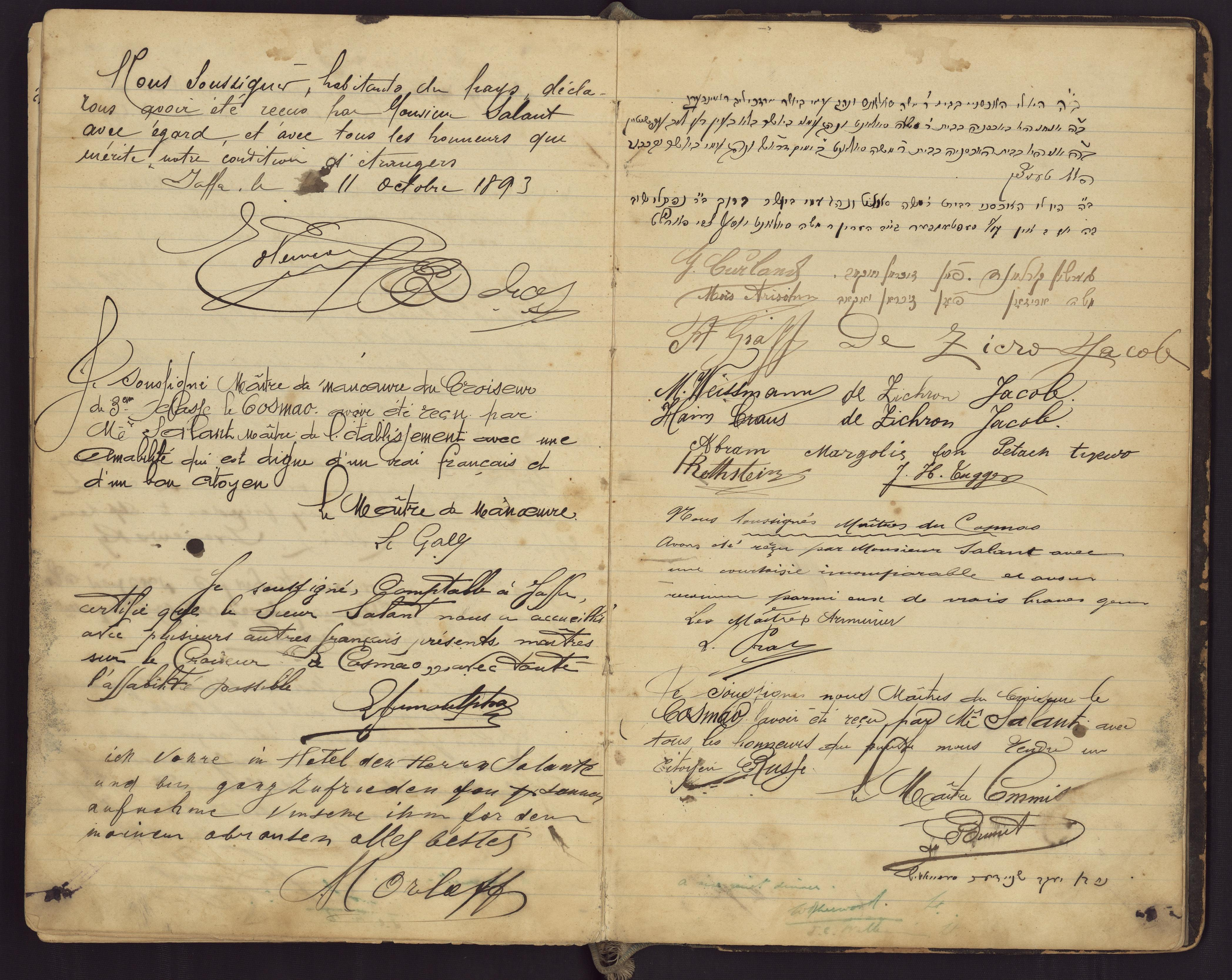 File:National Library of Israel, Salant Hotel Guestbook ...