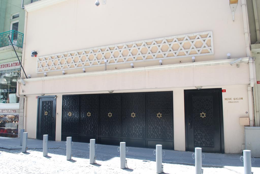 Neve Shalom Synagogue - Wikipedia