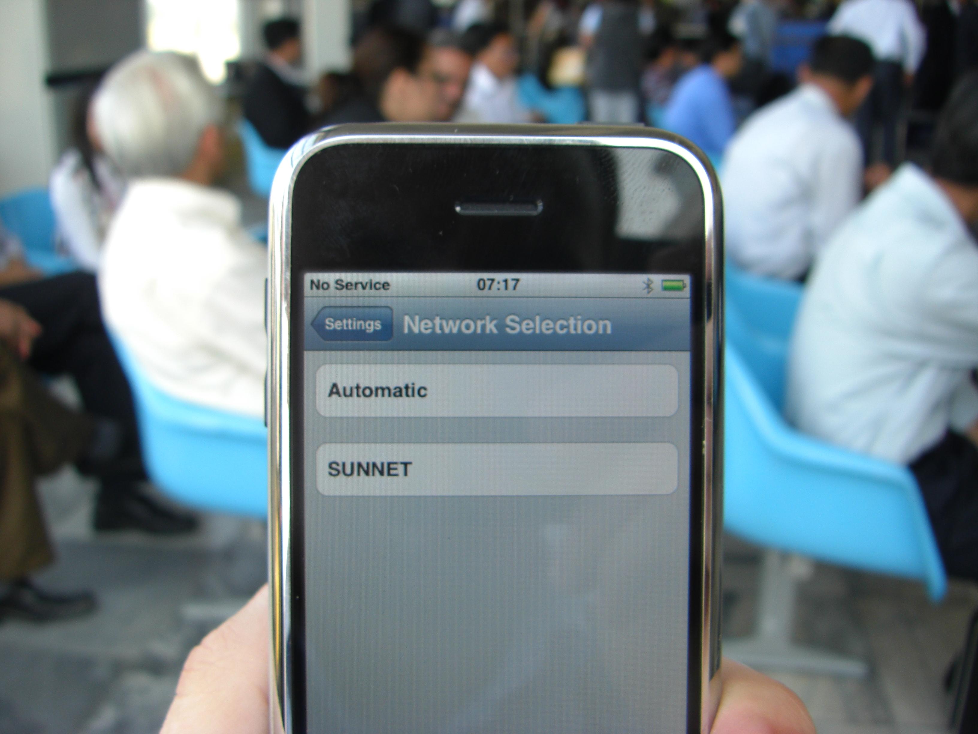 File:No roaming in North Korea -(2605093840) jpg - Wikimedia