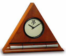 English: The Original Zen Alarm Clock