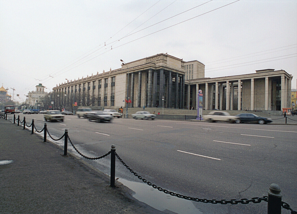 Libraries And The Russian State 19