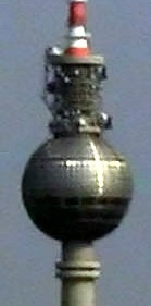 "The ""Pope's Revenge"" reflection seen on the dome."