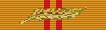 Ribbon bar golden Dutch Museum Medal.jpg
