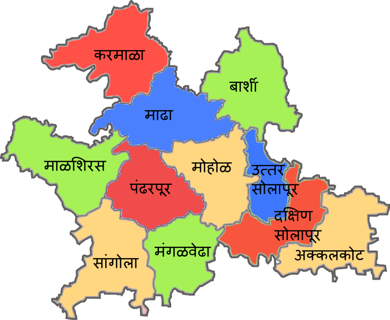 FileSolapur District Tehsils Marathipng Wikimedia Commons - World map image in marathi
