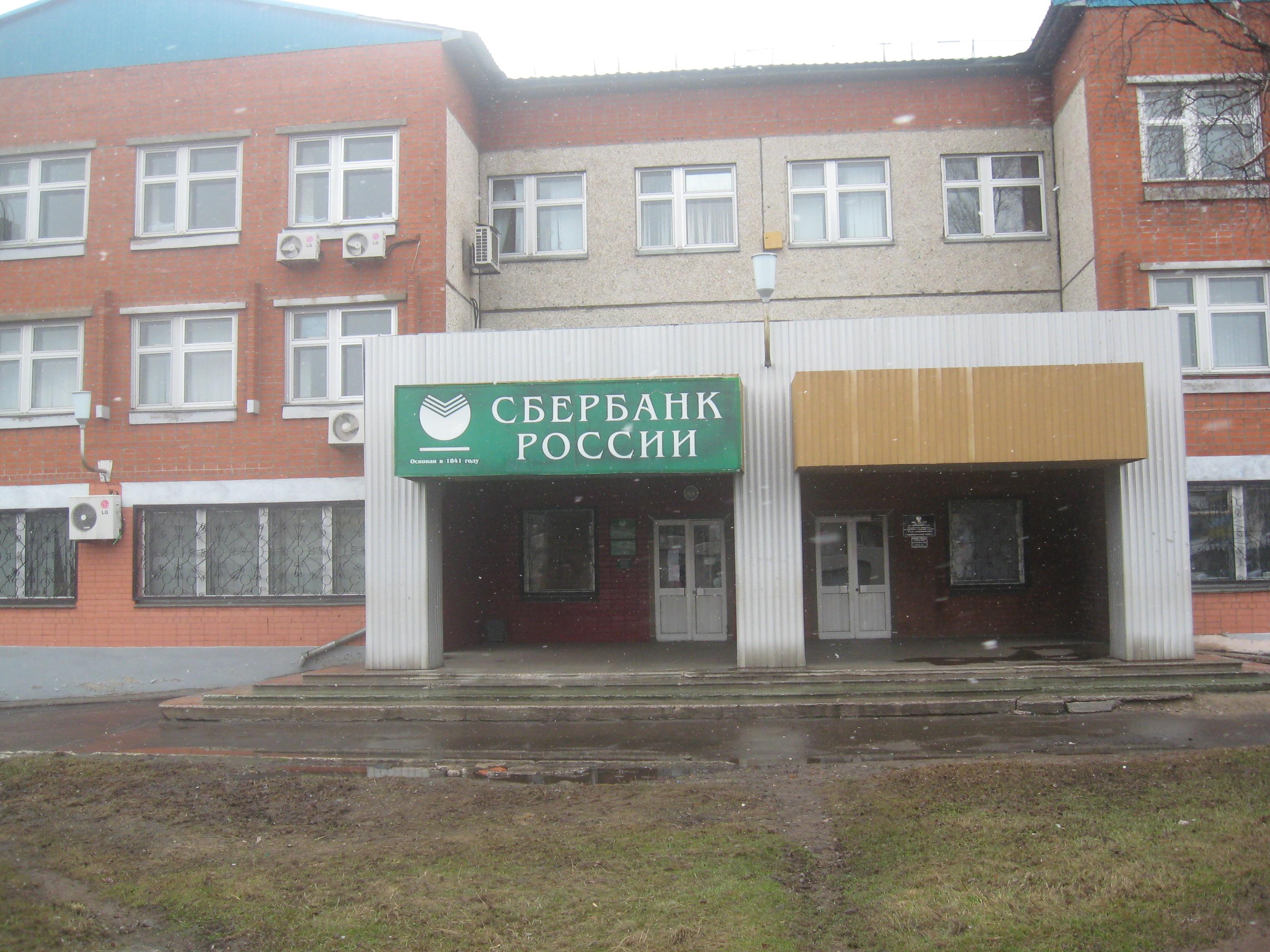 sovetskaya gavan girls ソヴィエツカヤ・ガヴァニ(ソビエツカヤ・ガバニ、ロシア語: сове́тская га́вань 、英語:sovetskaya gavan、中国語苏维埃港)は、ロシアの極東部に位置する港湾都市で、ハバロフスク地方に属する.