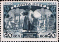 Stamp Soviet Union 1934 CPA460.png
