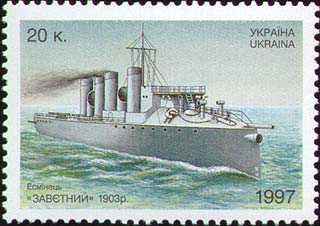 Файл:Stamp of Ukraine s163.jpg