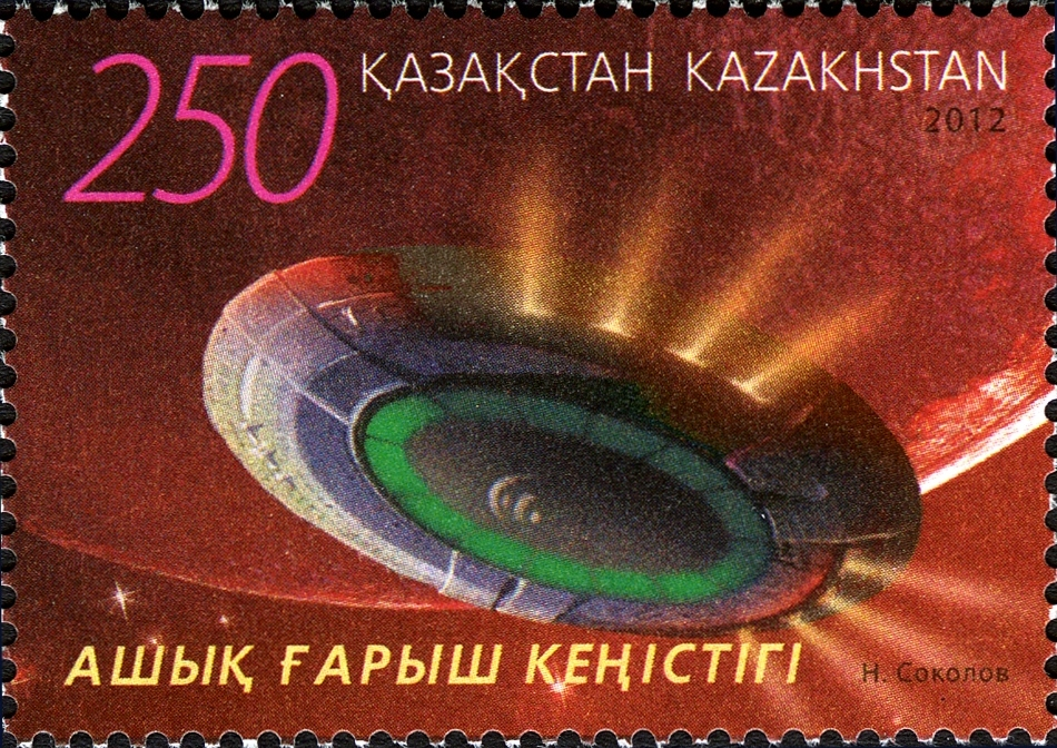 Stamps of Kazakhstan, 2012-07.jpg