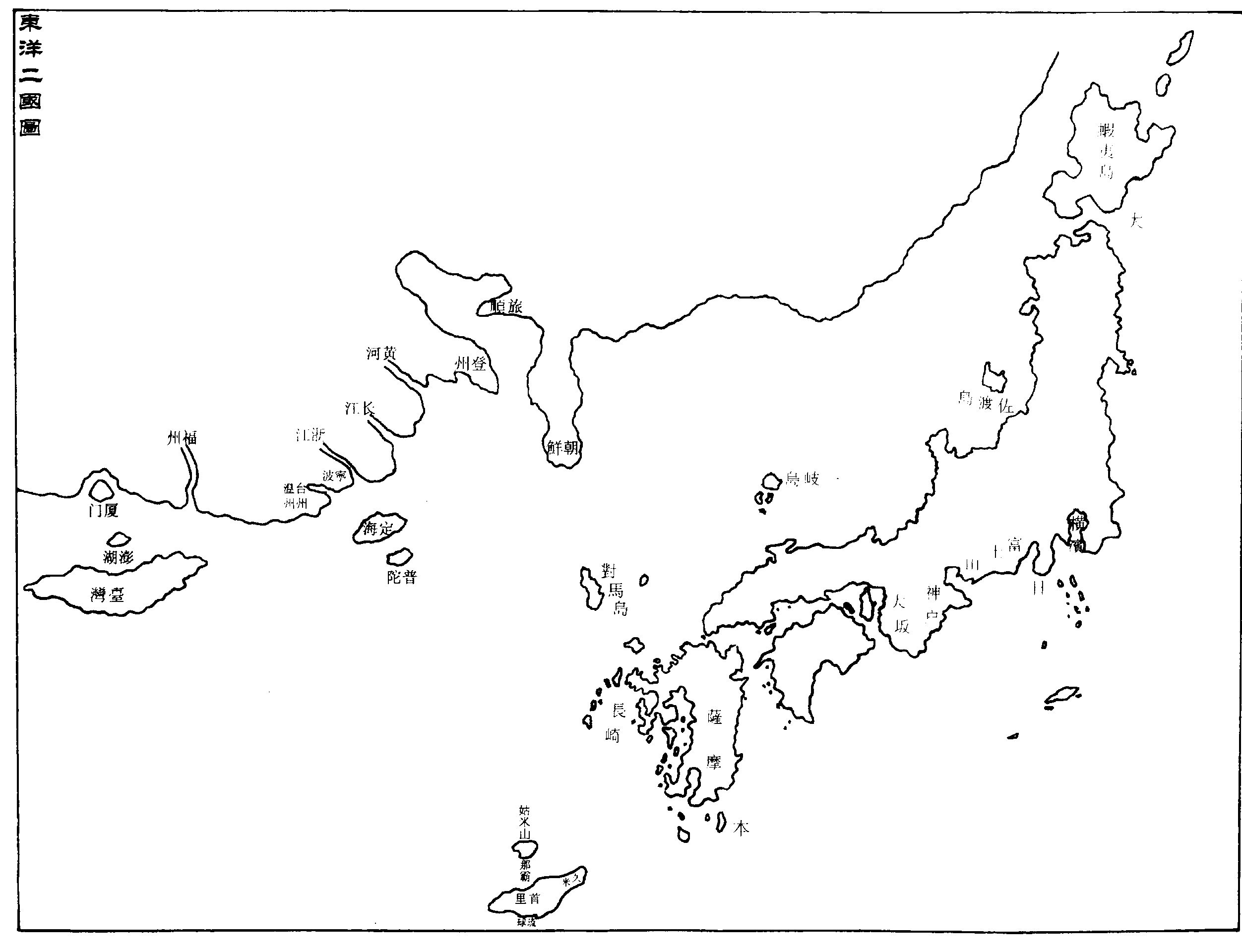 File:The Map of East Asia-zh-classical.png - Wikimedia Commons