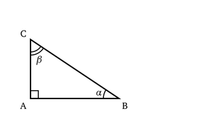 Image:Triangle rectangle.png